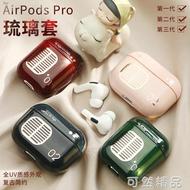 airPods Pro保護套蘋果耳機套airpods2無線盒airpods殼超薄