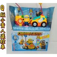 Q版小黃人遙控車 小小兵造型遙控車 兒童玩具 生日禮物
