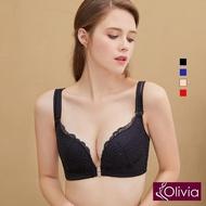 【Olivia 奧莉葳】無鋼圈大尺碼兩穿前扣式蕾絲超薄內衣-黑色