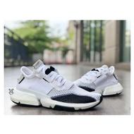 Adidas POD S3.1 白太極 陰陽 熊貓 DB2929