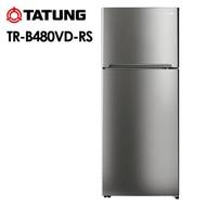 大同TATUNG 480L雙門變頻冰箱 TR-B480VD-RS