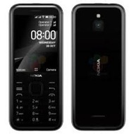 NOKIA - (黑色)8000 4G 經典手機