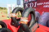 (昇昇小舖)建大 KD1 熱熔胎 130/70-12 自取1300/完工1550 另有s98/tt93/r1