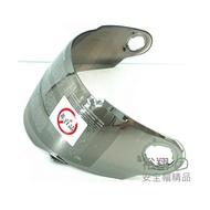 ZEUS 瑞獅 811 813 ZS-811 ZS-813 電水白 原廠鏡片 耐刮 全罩安全帽《裕翔》
