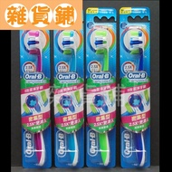 Oral-B 歐樂B 多效5效潔淨牙刷<市價約75元>