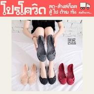 Sustainable รองเท้าคัชชูยาง ลายหัวใจ รองเท้าส้นเตี้ย รองเท้าทำงาน รองเท้าบัลเล่ต์ รองเท้าหุ้มส้น รองเท้าแบบสวม  HeartRubber