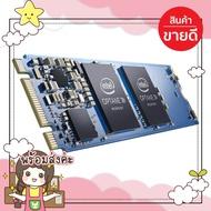 Finedayz 16 GB INTEL OPTANE MEMORY Series PCIe/NVMe M.2 2280 ( MEMPEK1W016GAXT ) ssd ssd ราคา ราคา ssd ssd 1tb ราคา ssd notebook ราคา ssd ราคา ถูก ราคา ssd notebook ssd มือ สอง deva's ssdssd harddisk ราคา ssd 120gb ราคา ssd 256gb ราคา harddisk ssd ร