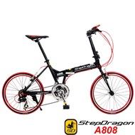 【StepDragon】A808 20吋451 (日本Shimano24速 鋁合金折疊車)