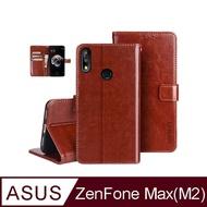 ASUS ZenFone Max M2 ZB633KL 6.3吋 插卡式側掀保護套 送鋼化貼(ZB633KL)
