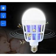【台灣霓虹】15W滅蚊LED燈泡(減蚊/照明/照明滅蚊)