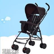 店長推薦 超輕便攜式嬰兒推車一鍵折疊簡易手推車迷你小孩寶寶推車兒童傘車 雙十一購物節