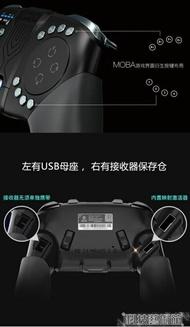 遊戲手柄  蓋世小雞G5遊戲手柄決戰平安京吃雞神器平板手機手游王者榮耀 科技藝術館