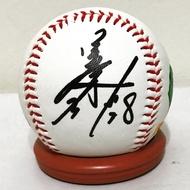 興農牛讀賣巨人-姜建銘簽名球 簽於興農logo紀念球