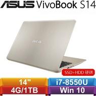 ASUS VivoBook S14 S410UN-0041A8550U 14吋筆記型電腦 冰柱金