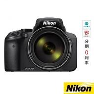 Nikon 尼康 COOLPIX系列 P900 數位相機 公司貨 83X 大砲型