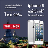 โทรศัพท์มือถือไอโฟน5sมือสอง ไอโฟน5s มือ2 ไอโฟน5s มือสอง iphone มือ2 apple iphone 5s iphone มือสอง iphone5s มือสอง