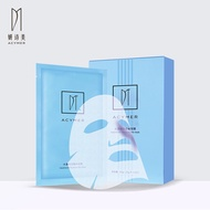 Acymer / Yan The Beauty Watery Moisturizing Silk Mask Moisturizing Soothing Pores Full Light Skin
