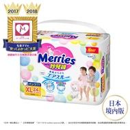 妙而舒 妙兒褲(XL24片*6包/XXL28片*2包)(箱購) -日本必買