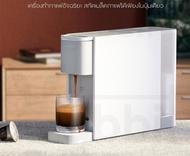 ลดราคาพิเศษ Capsule Coffee hine เครื่องทำกาแฟ เครื่องทำกาแฟแคปซูล ราคาถูก โปรโมชั่นพิเศษ เครื่องชงกาแฟ แบบแคปซูล เครื่องชงกาแฟ เครื่องชงกาแฟอัตโนมัติ เครื่องชงกาแฟสด ชงแคปซูลได้