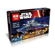 Lepin X-wing fighter 05029
