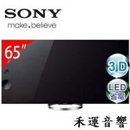 SONY KD-65X9000A 日本原裝進口推薦 SONY原廠公司貨4K 超高解析畫質 禾運音響超值推薦【來店享有優惠價】