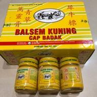 現貨 印尼🇮🇩 青草萬靈膏BALSEM KUNING CAP BADAK犀牛標36g大罐