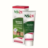 肌膚修護霜NS-21 Skin Repair Treatment Cream(100g )C01