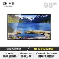 奇美98型4K聯網顯示器  TL98U700