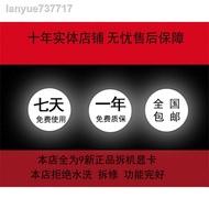 lanyue☞◇華碩RX570 4G鐳風顯卡獨顯性價比拼RX5700XT七彩虹華碩GTX1080ti