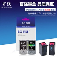 Top apply Canon 830 831 Canon IP1180 MP198 printer cartridge PG830 color