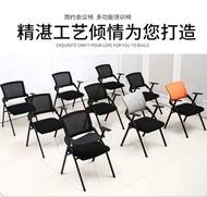 椅子 折疊一體桌椅培訓椅帶寫字板會議室椅子記者新聞椅帶桌板的開會椅