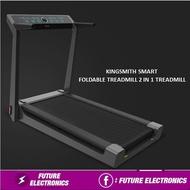 Kingsmith Smart Foldable Treadmill 2 IN 1 TREADMILL
