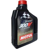 魔特 MOTUL 300V LeMans 20W-60 雙酯全合成競技級機油(2L裝)