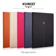 公司貨 XUNDD 訊迪 Apple iPad Pro 貴族 可立皮套 側翻皮套 保護套 可插卡皮套 平板套