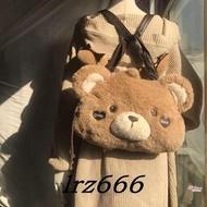【lrz666】巧克力熊毛絨公仔3WAY手提斜挎雙肩包可愛玩偶雙肩背包