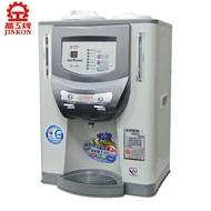 【晶工牌】光控節能溫熱全自動開飲機 JD-4203