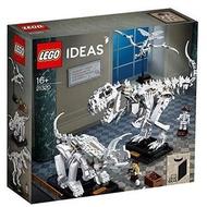 LEGO 21320 IDEAS系列 恐龍化石