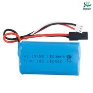 18650動力鋰電池7.4V 1500mAh鋰電池遙控飛機電池車模電池