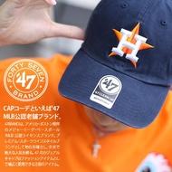 [SREY帽屋]預購★47 Brand CLEAN UP MLB 休士頓太空人 經典LOGO 美國純正購入 棒球帽 老帽