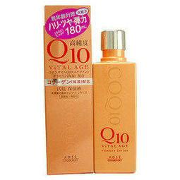 KOSE高絲Q10酵素緊緻活膚美容液