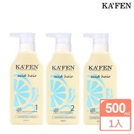 【KAFEN 卡氛】亞希朵 水潤柚涼洗髮精 500ml