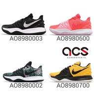 Nike 籃球鞋 Kyrie Low EP 任選 低筒 Irving 魔鬼氈 男鞋 運動鞋【ACS】