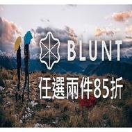 【【蘋果戶外】】BLUNT 保蘭特 紐西蘭 抗風傘 直傘 折傘 自動傘 專利傘尾圓邊 抗UV 防反轉 晴雨傘