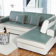 沙發墊夏季簡約現代涼席坐墊防滑藤席客廳冰絲套巾沙發涼席墊 LH3033《台北日光》