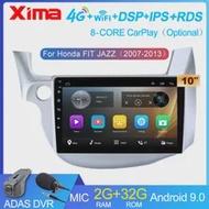10นิ้ว Android 9.0 2GB RAM วิทยุเครื่องเล่นวิดีโอมัลติมีเดียสำหรับ HONDA FIT JAZZ 2007-2013 2 din AutoRaoid หน้าจอแยก