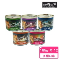 【NATURAL10+】無穀機能主食罐 185g(12罐組)