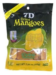 菲律賓 7D 芒果乾 200 克