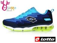 LOTTO男鞋 運動鞋 氣墊 Q彈避震 網布透氣慢跑鞋 L8651#藍色◆OSOME奧森鞋業