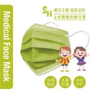 【上好生醫】兒童|酪梨綠|50入 醫療防護口罩
