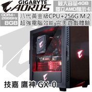 頂級8代4核心 4GB獨顯★技嘉GX-0 電競主機★選手/直播主專用 全台到府收送(16個實體店面)